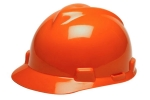 V-Gard Safety Cap สีส้ม